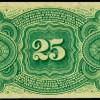"1863 ""Washington"" Twenty-five Cents Fractional Currency Bank Note"