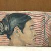 American school : The native, ca.1930s.
