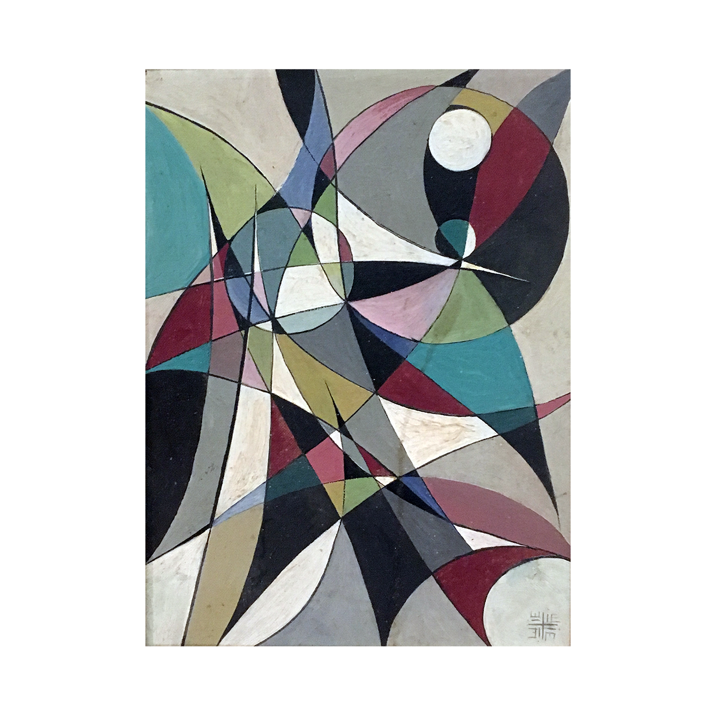 American modernist painting : Abstract circles, ca.1940.